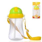 幼兒童水杯翻蓋吸管水壺水瓶 嬰兒帶掛繩寶寶PP水杯360ML·Ifashion