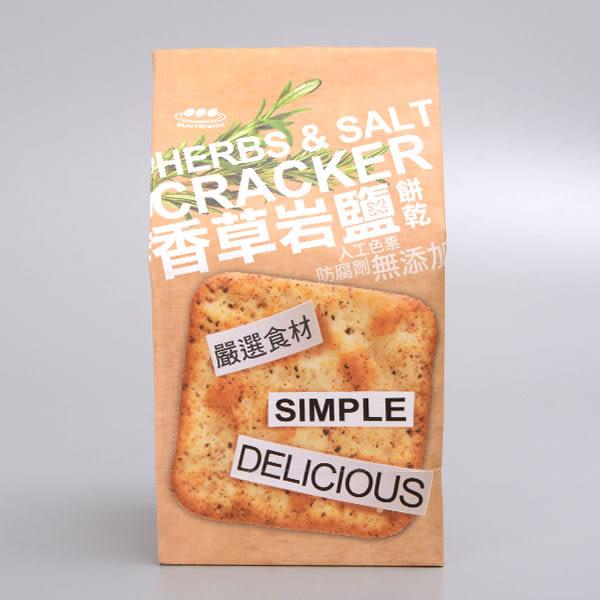【上友】香草岩鹽餅乾 180g (賞味期限:2020.03.22)
