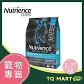 Nutrience紐崔斯 黑鑽頂極無穀犬糧+營養凍乾(七種海洋魚) 5kg【TQ MART】
