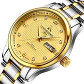 手錶男 超薄防水精鋼帶石英男女手錶腕錶學生男錶《印象精品》p148