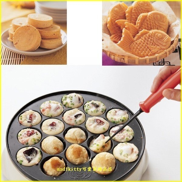 asdfkitty可愛家-貝印紅柄樹脂多用途挑棒-章魚燒.雞蛋糕.鯛魚燒.紅豆餅可用DS-1008-日本製