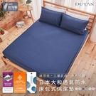 日本大和抗菌高透氣防水床包保潔墊-多款任選 台灣製