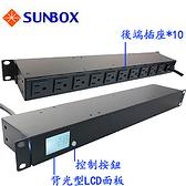 慧光展業 SUNBOX LCD 電錶型 電源排插 SPM-2012-10