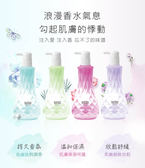 KAFEN 馬卡龍 香水沐浴乳系列 600ML 任一罐 特賣只要189元