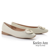 Keeley Ann輕熟名媛 字母飾釦全真皮方頭包鞋(米白色) -Ann系列