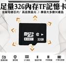 60148-143-柚柚的店【足量32G...