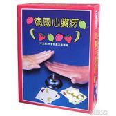 卡牌桌遊 親子歡樂桌游德國心臟病不傷手大鈴鐺經典聚會卡牌擴展塑料PVC 榮耀3c