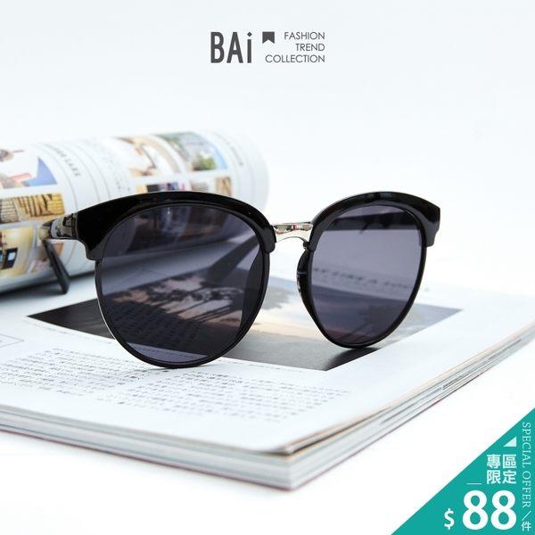 墨鏡 金屬風點綴黑膠圓片半框太陽眼鏡(附眼鏡盒)-BAi白媽媽【150215】