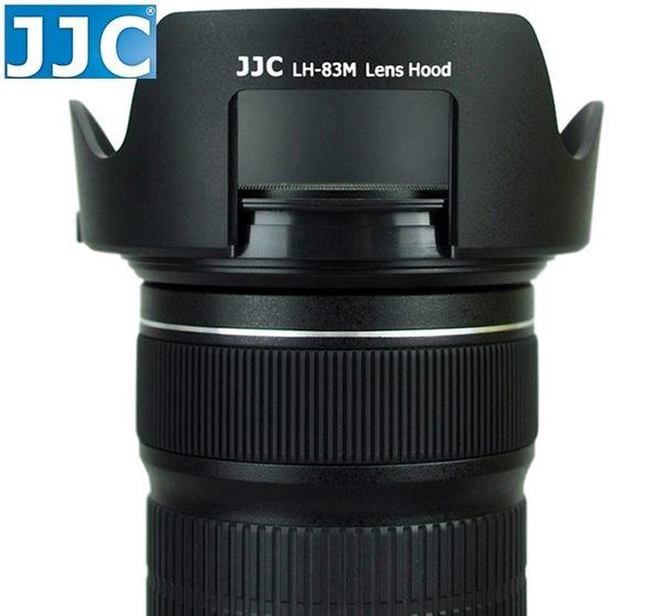 又敗家@JJC佳能Canon副廠遮光罩EW-83M遮光罩24-105mm F/3.5-5.6 IS STM相容原廠Canon遮光罩EW83M遮光罩遮陽罩
