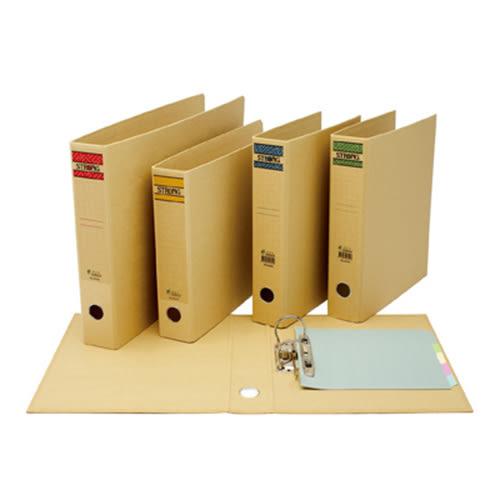 【自強牌】SG946S 環保二孔拱型夾/檔案夾/資料夾 A4 (牛皮色)12個/箱
