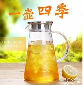 特大容量耐熱耐高溫玻璃冷水壺帶蓋過濾泡茶壺涼水壺果汁壺2L