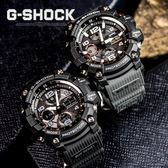 G-SHOCK GSG-100-1A8 強悍太陽能運動錶 GSG-100-1A8DR 熱賣中!