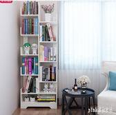 書架落地簡易客廳實木樹形置物架兒童簡約小型書櫃收納省空間家用 PA1672 『pink領袖衣社』