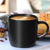 咖啡杯 經典美式大咖啡杯陶瓷馬克杯歐式簡約復古水杯家用牛奶早餐咖啡杯【快速出貨八折搶購】