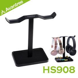 【風雅小舖】【Avantree HS908 超穩固雙耳機支架-金屬支撐桿/金屬底防滑設計/彈性ABS頂部掛桿】