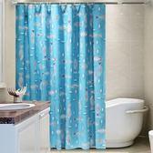 免打孔浴簾套裝加厚防水防霉浴簾布浴室隔斷簾窗簾掛簾衛生間浴簾