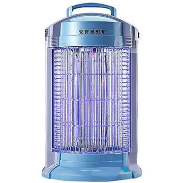 安寶 15W捕蚊燈 AB-9849A / 強而有力有吸蚊功能 ☆6期0利率↘☆