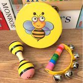 兒童手搖鈴木製串鈴鼓嬰兒鈴鐺玩具撥浪鼓沙球0-3-6-12月寶寶【初秋新品八八折】