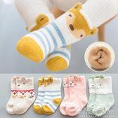 嬰兒襪子秋冬純棉0-3個月1歲新生兒男女寶寶冬季加厚保暖中長筒襪 晴天時尚館