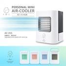 IDI 冷專利微型水冷風扇/奈米移動冷氣/微型小冷氣扇/行動/香精功能/香氛香精水氧機 2代 強強滾