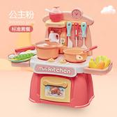 兒童過家家小廚房玩具套裝寶寶2男女孩3歲仿真6炒菜廚具做飯煮飯 叮噹百貨