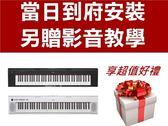 【山葉76鍵電子琴】小新樂器館 YAMAHA NP32  【原廠保固】【全台當日配送】【NP-32】