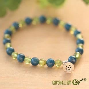 水晶圓珠手鏈 橄欖石藍晶石