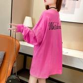 長袖T恤打底衫3631#秋裝大學T恤女圓領字母印花潮H500紅粉佳人