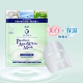 洗顏專科完美舒緩淨白面膜1片