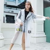 雨衣 女成人外套徒步學生男士透明單人雨衣長款全身電瓶車雨披【免運】