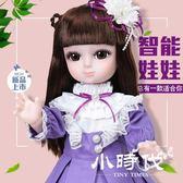 會說話的智能娃娃會唱歌芭芘娃娃對話套裝洋娃娃仿真巴比玩具女孩