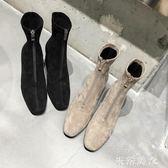短筒靴 2019新款冬季韓版前拉鏈絨面短靴女粗跟百搭高跟短筒馬丁靴 米希美衣