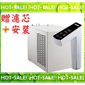 《贈原廠濾芯+安裝》賀眾牌 UW-2502DW-1 廚下型冰熱 飲水機 ( UW-2302DW-2-F可參考)