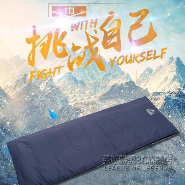 保暖室內防水中空棉露營睡袋 IGO