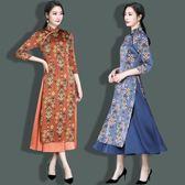 旗袍裙越南正宗改良版中長款舞台演出服走秀連身裙    居家物語