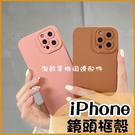 簡約個性色系|蘋果 iPhone 13 12 11 Pro max i7 i8 Plus XR XS max iX 素面 手機殼 復古色彩 保護套 掛繩孔