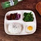 餐盤 加厚快餐盤仿瓷餐盤四格方形塑料快餐盤密胺餐具分格盤子食堂飯盤TW【快速出貨八折鉅惠】