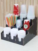 吧台桌面一次性紙杯收納架咖啡廳奶茶店取杯架拖分杯器吸管盒商用 滿天星