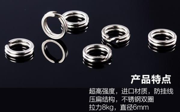 [協貿國際] 不銹鋼雙圈路亞假魚餌 10 個價