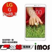 TWMSP★按讚送好禮★iMOS 樂金 LG G Pad 8.3 3SAS 防潑水 防指紋 疏油疏水 螢幕保護貼