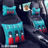 汽車頭枕腰靠套裝四季通用豹紋時尚系列車上用品按摩枕頭抱YXS「繽紛創意家居」