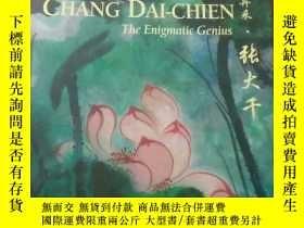 二手書博民逛書店CHANG罕見DAI-CHIEN The Enigmatic G