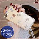OPPO R15 A73 A75s R11s Plus A77 R11 R9S F1S 蝴蝶結邊鑽 手機殼 水鑽 透明殼 保護殼
