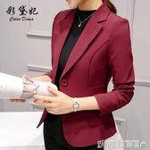 彩黛妃春夏修身韓版大碼小西裝外套長袖時尚休閒西服女 【七月特惠】