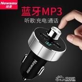 車載MP3 播放器藍芽接收器音樂汽車fm發射點煙器車載充電器