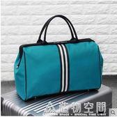 韓版短途旅行包女手提行李包大容量旅行袋輕便行李袋男可摺疊旅游 名購居家
