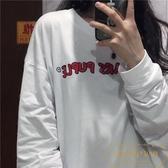 長袖T恤男女潮韓版復古簡約百搭字母印花寬松打底網紅【繁星小鎮】