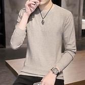 長袖T恤男2020秋季新款秋裝針織衫外穿秋衣潮流修身上衣服打底衫 雙十二購物節