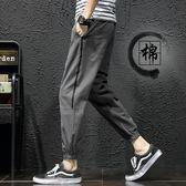 韓版潮流九分褲男士長褲百搭寬鬆束腳運動褲工裝休閒褲 黛尼時尚精品