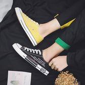 春季帆布鞋男潮低筒韓版百搭休閒板鞋男生潮流平底鞋學生運動布鞋 降價兩天